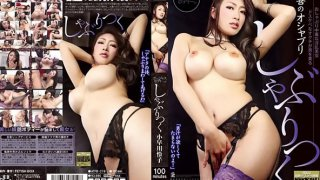 JavTune.com  Japan fucking cheater sexy jav japan