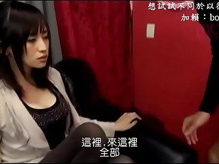 不搞AV女優 搞了AV女優的化妝師 有新意的題材 中文字幕 part3