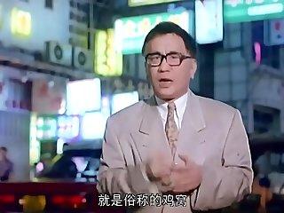 三明一丝不挂阿姨偷录