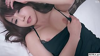 The now retired JAV star Mion Sonoda lounging in bed while slowly but surely stripping off everything she has on while showing her perfect body