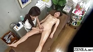 Japanese lesbian massage for stark naked and oiled up college student with English subtitles