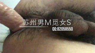 苏州贱男M觅女S女王玩弄肛门高潮调教