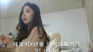 19야동 그녀들의 자기소개