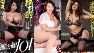 Jav MILF with black lingerie stockings